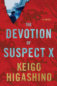 Devotion of Suspect X cover